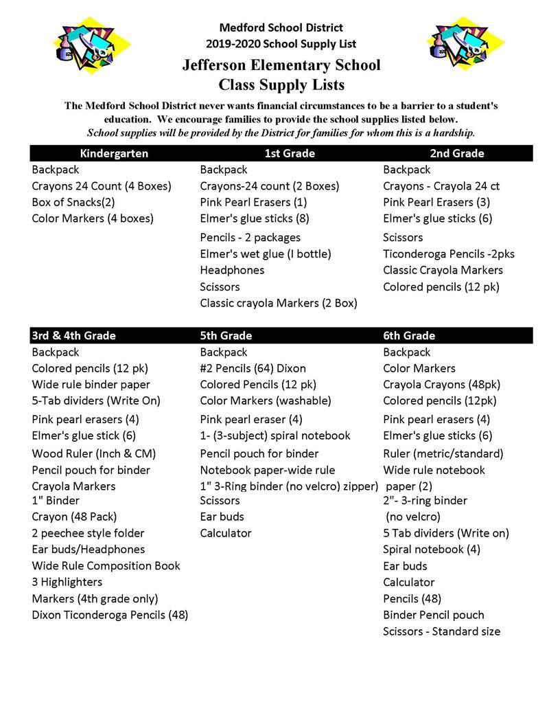 Us School Supply >> About Us 2019 20 School Supply List